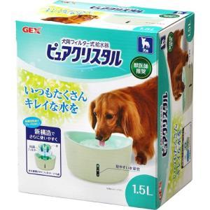 GEX ピュアクリスタル 1.5L 犬用 【月間特売】 aquabase