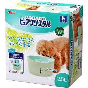 GEX ピュアクリスタル 2.5L 犬用・多頭飼育用 【月間特売】 aquabase