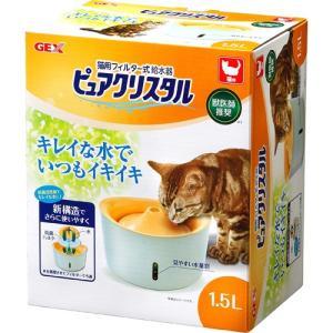 GEX ピュアクリスタル 1.5L 猫用 【月間特売】 aquabase
