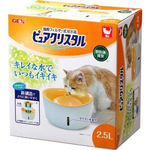 GEX ピュアクリスタル 2.5L 猫用・複数飼育用 【月間特売】 aquabase