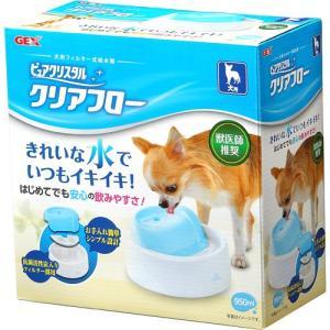 GEX ピュアクリスタル クリアフロー 犬用 950ml ブルー 【月間特売】 aquabase