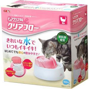 GEX ピュアクリスタル クリアフロー 猫用 950ml ピンク 【月間特売】 aquabase