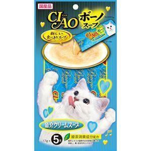 CIAO ボーノスープ 魚介クリームスープ 17g×5 【特売】