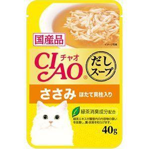 CIAO パウチ だしスープ ささみ ほたて貝柱...の商品画像