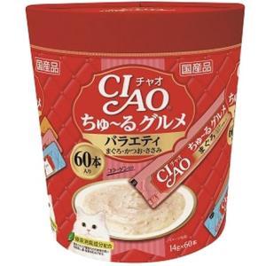 CIAO ちゅ〜るグルメ バラエティ 14gx60本|aquabase