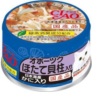 チャオ オホーツク ほたて貝柱入り 日本海産かに入り 75g|aquabase