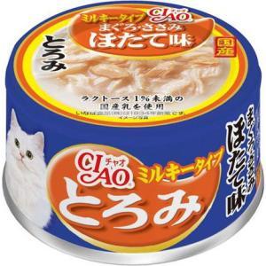 チャオ とろみ ミルキータイプ まぐろ・ささみ ほたて味 80g|aquabase