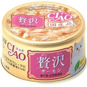チャオ 贅沢 サーモン まぐろ・とりささみ 80g|aquabase