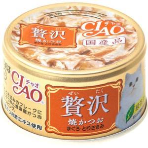 チャオ 贅沢 焼かつお まぐろ・とりささみ 80g|aquabase