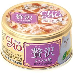 チャオ 贅沢 かつお節 まぐろ・とりささみ 80g|aquabase