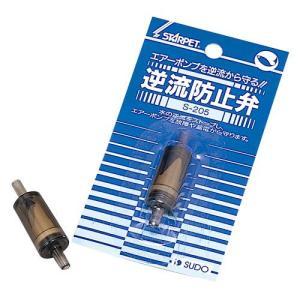 スドー 逆流防止弁|aquabase