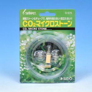 スドー CO2マイクロストーン|aquabase