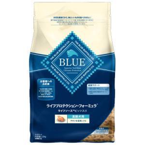 ブルーバッファロー 高齢犬用 チキン&玄米レシピ 2.5kg 【プレミアムおやつ付き】|aquabase