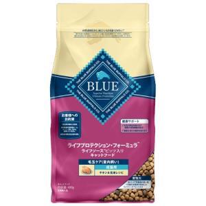 ブルーバッファロー 成猫用 室内飼い 毛玉ケア チキン&玄米レシピ 400g|aquabase