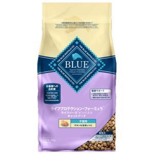 ブルーバッファロー 子猫用 チキン&玄米レシピ 2kg|aquabase