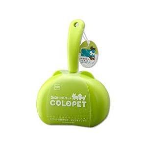 ニトムズ コロコロコロペット グリーン|aquabase