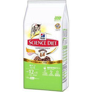 サイエンスダイエット キトン チキン 子ねこ用 1.8kg|aquabase