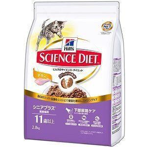 サイエンスダイエット シニアプラス 高齢猫用 2.8kg|aquabase