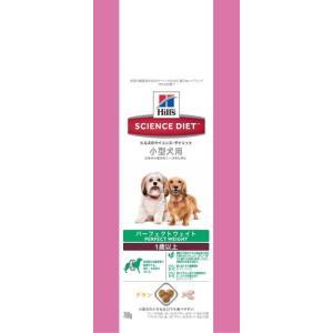 サイエンスダイエット パーフェクトウェイト 小型犬用 チキン 700g|aquabase