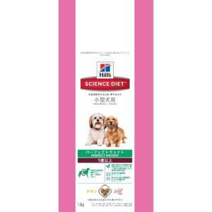 サイエンスダイエット パーフェクトウェイト 小型犬用 チキン 1.4kg|aquabase