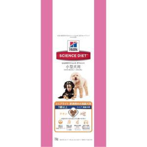 サイエンスダイエット シニアライト 小型犬用 肥満傾向の高齢犬用 チキン 750g|aquabase