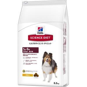 サイエンスダイエット アダルト 成犬用 チキン 6.5kg|aquabase
