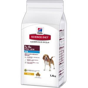 サイエンスダイエット アダルト 小粒 成犬用 1.4kg|aquabase