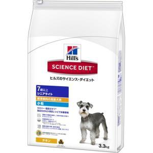 サイエンスダイエット シニアライト 小粒 肥満傾向の高齢犬用 3.3kg|aquabase
