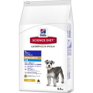 サイエンスダイエット シニアライト 小粒 肥満傾向の高齢犬用 チキン 6.5kg|aquabase