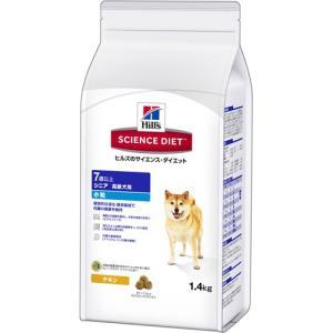 サイエンスダイエット シニア 小粒 高齢犬用 1.4kg|aquabase