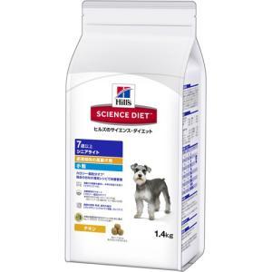 サイエンスダイエット シニアライト 小粒 肥満傾向の高齢犬用 1.4kg|aquabase