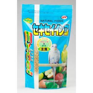 エクセル セキセイインコ 1.5kg 【特売】|aquabase
