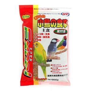 エクセル おいしい 小鳥の食事 皮付き 900g aquabase