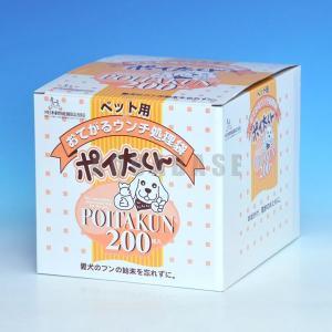 ペット用うんち処理袋 ポイ太くん 200枚入 【特売】|aquabase