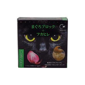 厳選グルメ缶 猫用 まぐろブロック+フカヒレ 80g|aquabase