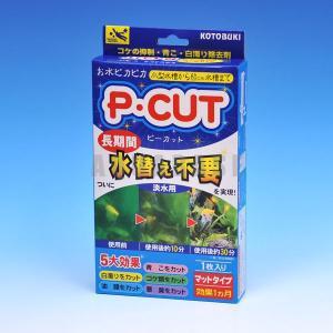 コトブキ ピーカット P-CUT マット|aquabase