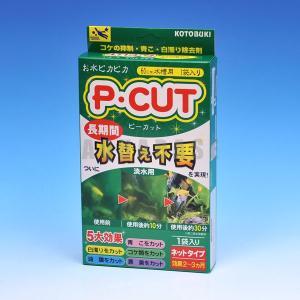 コトブキ ピーカット P-CUT ネット|aquabase