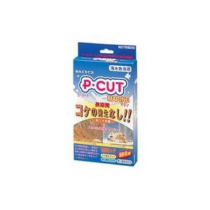 コトブキ ピーカット P-CUT マリン 50L用|aquabase