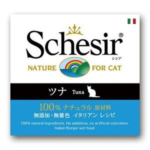 シシア Schesir キャット ツナ 85g|aquabase