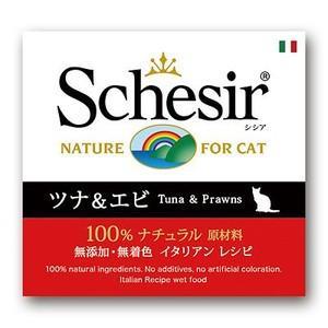 シシア Schesir キャット ツナ&エビ 85g|aquabase
