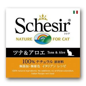 シシア Schesir キャット ツナ&アロエ 85g|aquabase