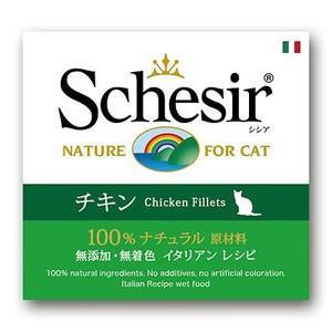 シシア Schesir キャット チキン 85g|aquabase
