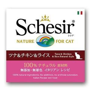 シシア Schesir キャット ツナ&チキン&ライス 85g|aquabase
