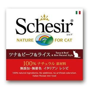シシア Schesir キャット ツナ&ビーフ&ライス 85g|aquabase