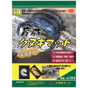 三晃商会 育成クヌギマット 10L|aquabase