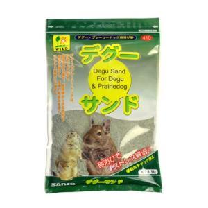 三晃商会 デグーサンド 1.5kgの関連商品2