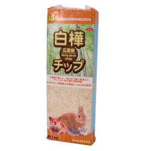三晃商会 白樺広葉樹チップ 1kg|aquabase