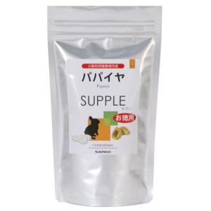 三晃商会 パパイヤ・サプリ 100g|aquabase