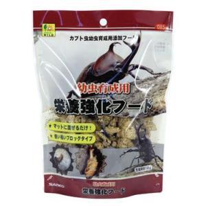 三晃商会 幼虫育成用 栄養強化フード|aquabase