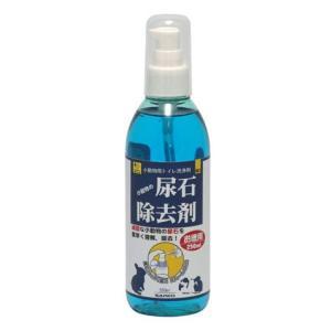 三晃商会 小動物の尿石除去剤 お徳用 250ml aquabase